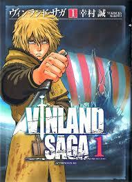 saga volume 7 vinland saga vinland saga wiki fandom powered by wikia