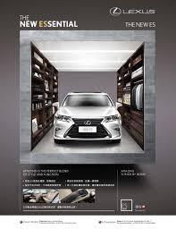 lexus hk showroom address lexus es print 1 the gate asia