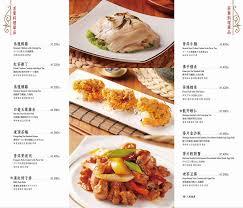 ik饌 bureau cuisine ik饌 prix 100 images bureau ik饌 100 images ik饌cuisine