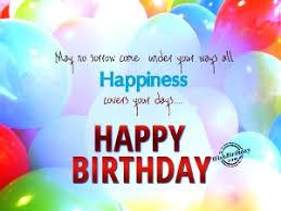 birthday greetings birthday e cards wishbirthday
