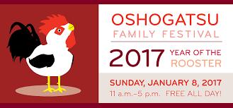 2017 oshogatsu family festival japanese american national museum