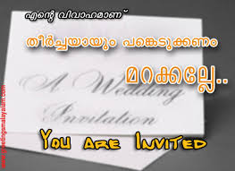 wedding quotes malayalam wedding invitation wording malayalam yaseen for