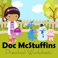 Preschool Worksheet 123 Homeschool 4 Me Preschool Worksheets