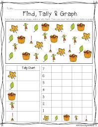fall find tally u0026 graph freebie best of thanksgiving