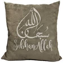 Home Decor Toronto Stores by Islamic U0026 Muslim Lifestyle Store