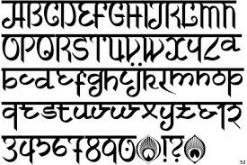 bhaktivedanta introduction to sanskrit