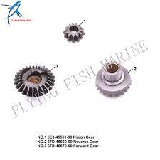 online buy wholesale 2 stroke yamaha engine from china 2 stroke