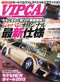 lexus card japan vip car 2013 04 jdm custom lexus japanese car magazine