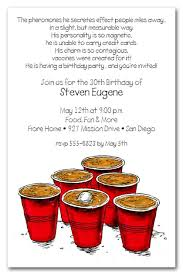 beer pong party invitation