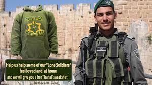 hanukkah vest let s not forget israel s lone soldiers this hanukkah israel