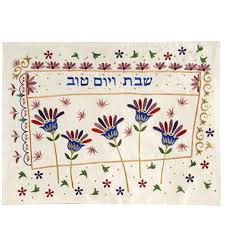 shabbat challah cover challah cover machine embroidered with flower design challa