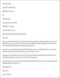 resignation letter template free resignation letter template