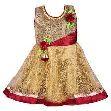 wish karo wear baby frock dress dnfr1525 in