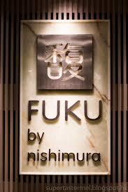 cuisine install馥 prix hong kong fuku by nishimura 馥 supertaster mel