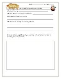 thanksgiving interactive homework food project by streamteach tpt