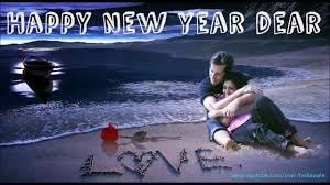 happy new year sms for boyfriend 2017