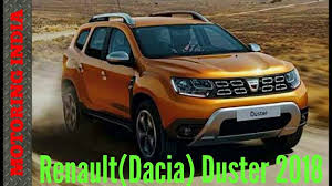 renault dacia renault dacia duster 2018 will be unveiled in frankfurt show sept
