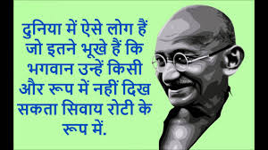 ghandi essay gandhi quotes about dogs quotesgram essay on mahatma
