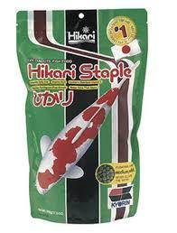 hikari massivore sinking pellets hikari sinking carnivore pellet 1kg tropical aquarium fish food
