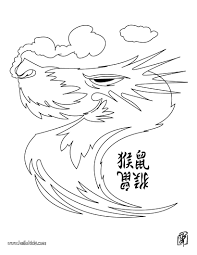 member of the chinese parade for new year carnival coloring pages