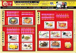au bureau orl饌ns 埔里日樂日式料理 home puli t ai wan menu prices