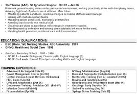 sample resume personal statement urban pie sample resume of