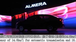 nissan almera review malaysia nissan malaysia launched nissan almera youtube