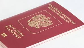 how to renew a russian passport in the u s