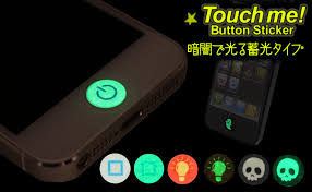 glow in the stickers strapya world touch me glow in the button sticker for