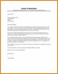 advertising agency cover letter