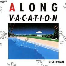 Vacation Photo Album A Long Vacation Wikipedia