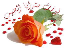 رد: السلام عليكم ورحمة الله وبركاته