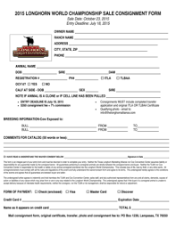 consignment agreement template forms fillable u0026 printable