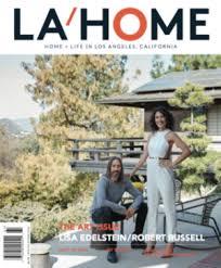 home magazine press disc interiors