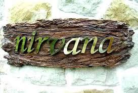 home name board design aluminium board