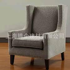Armchair Shop Earl Continental Tiger Chair Fabric Chair Armchair Fashion Nail