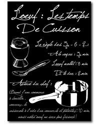 tableau design pour cuisine tableau moderne cuisine toile colorée et graphique d ustensile et