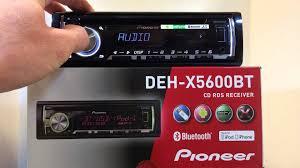 pioneer mvh x560bt wiring diagram grado wiring diagram u2022 edmiracle co