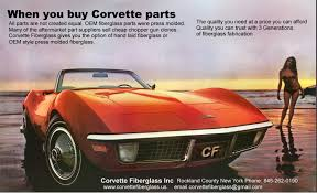 are all corvettes made of fiberglass corvette fiberglass parts corvette parts fiberglass parts