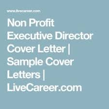 advertising account executive cover letter sample profits