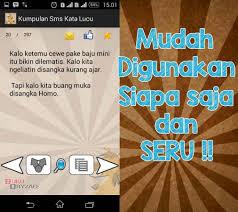 cerita lucu situs humor dewasa sms lucu sms cinta foto gambar lucu kumpulan sms lucu terbaik 1 4 apk download android entertainment apps