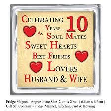 10 year anniversary gift husband our 10th wedding anniversary gift set card keyring fridge