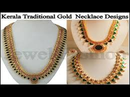kerala traditional necklace designs palakka mala designs
