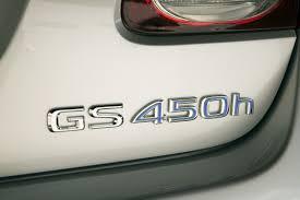 lexus rx 400h facelift 2008 lexus gs 460 u0026 450h facelift u2013 official press release u0026 image