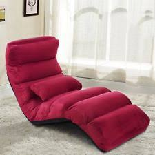 Indoor Chaise Lounge Chaise Lounge Ebay