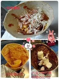 cuisine ik饌 豐原廟東鮮饌法式可麗餅 657 foto s eetkraje 臺灣臺中市豐原區