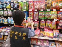 cuisine hyg駭a nov 22 中時電子報 即時新聞 feed email from feed2email
