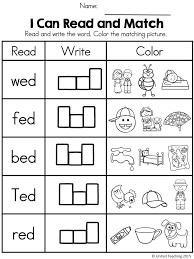 printables word family worksheets kindergarten eleaseit