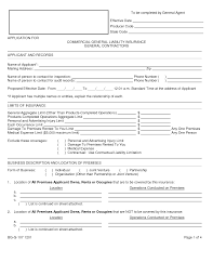 instruction manual template word disney world itinerary planner