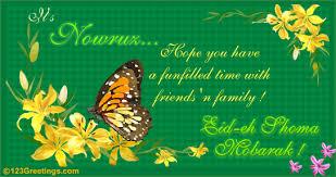 norooz greeting cards norooz greeting cards nowrouz greeting cards nowruz 1387 free